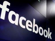 facebook pagara multa en juicio por discriminacion en eeuu