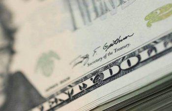 SEC demanda a asesor de inversiones por fraude al Municipio de Mayagüez