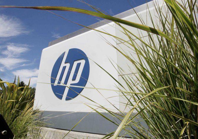 Hewlett-Packard cerrará sus operaciones en Aguadilla para trasladarlas a Singapur